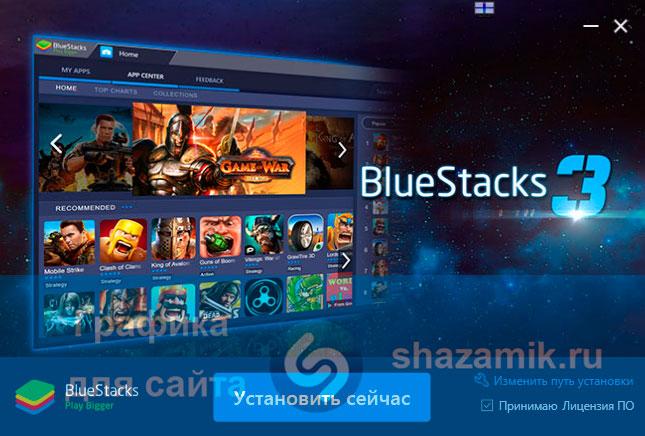 Мастер установки BlueStacks
